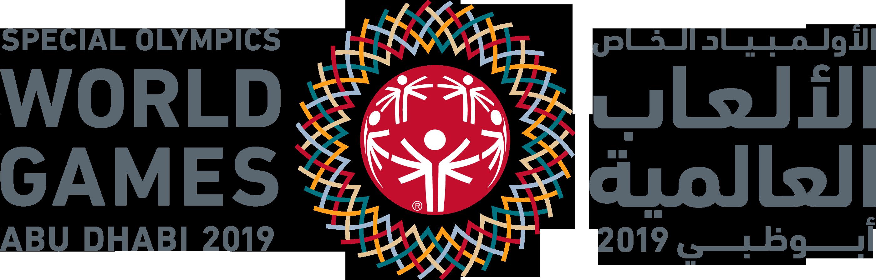 Abu Dhabi 2019 Logo